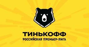 Ротор в  РПЛ спустя 16 лет-Болельщики Ликуют!!!